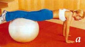 Упражнение месяца